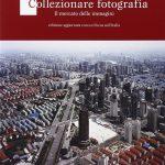 collezionare fotografia curti