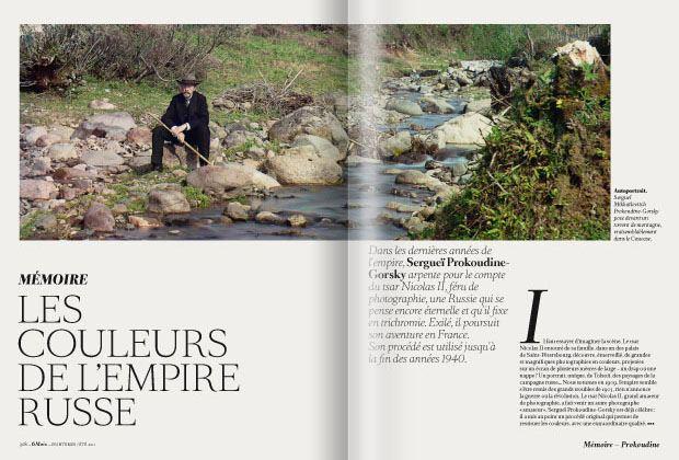 6mois rivista francese fotogiornalismo collezione