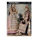 Fotologia-18-19_Feat